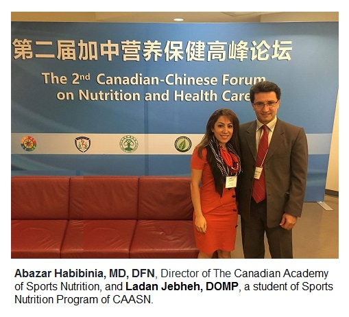 Academy of Sports Nutrition Canada China Forum 2 caasn