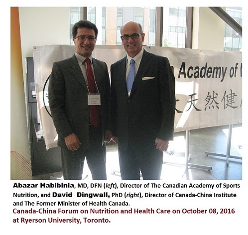 Academy of Sports Nutrition Canada China Forum 4 caasn